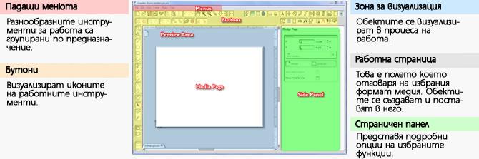 graphtec_studio_graphtec_studio_pro