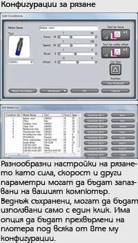 img_plotter_controller_01
