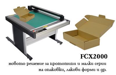 Режещи маси Graphtec FCX2000